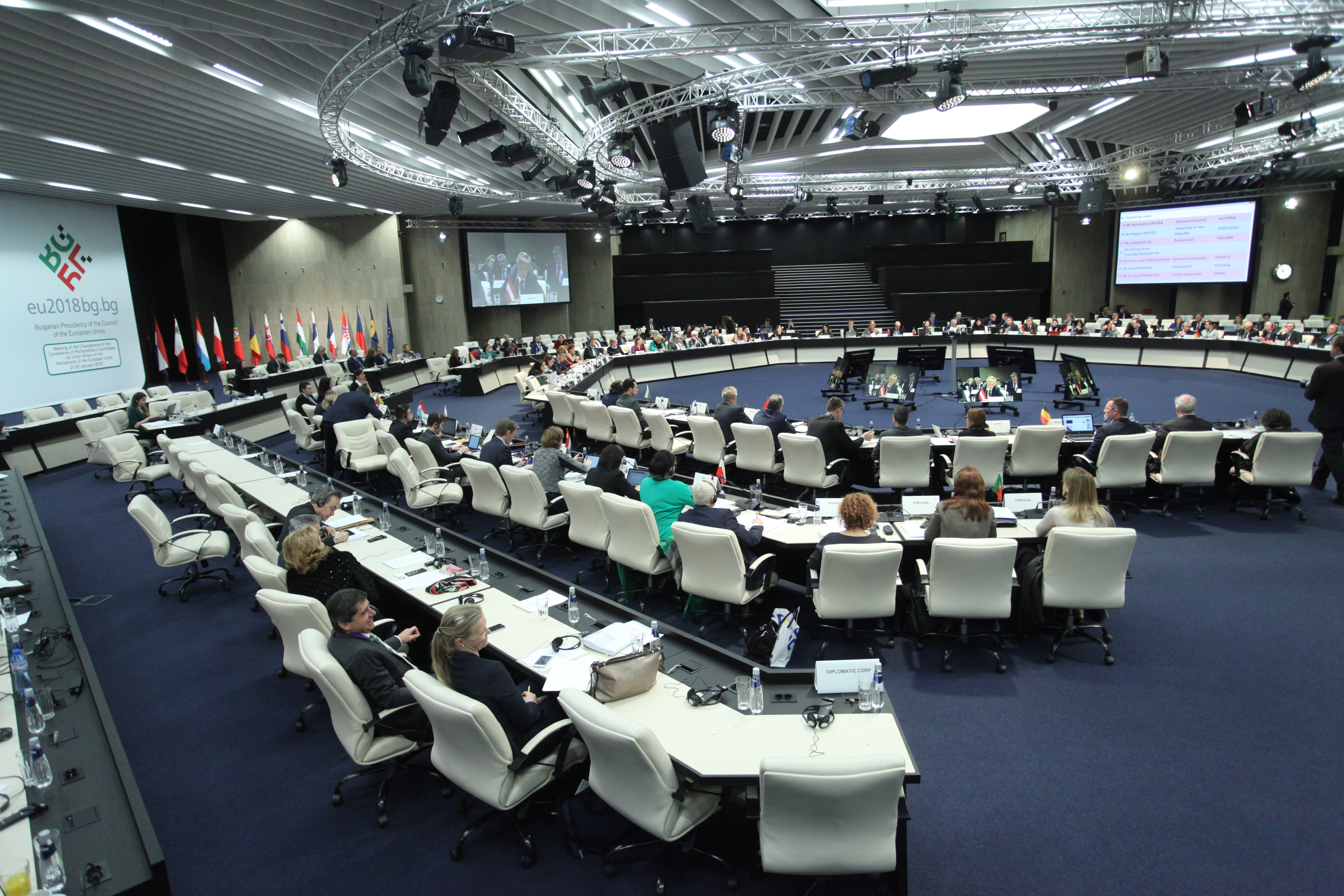 The role of European macro-regional strategies for sustainable development, security and stability has been discussed by the chairpersons of the Committees for Union Affairs of the Parliaments of the European Union in Sofia