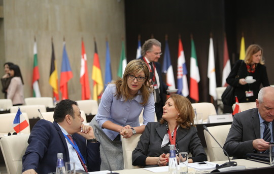 Inter-Parliamentary Conference CFSP/CSDP – Session ІI