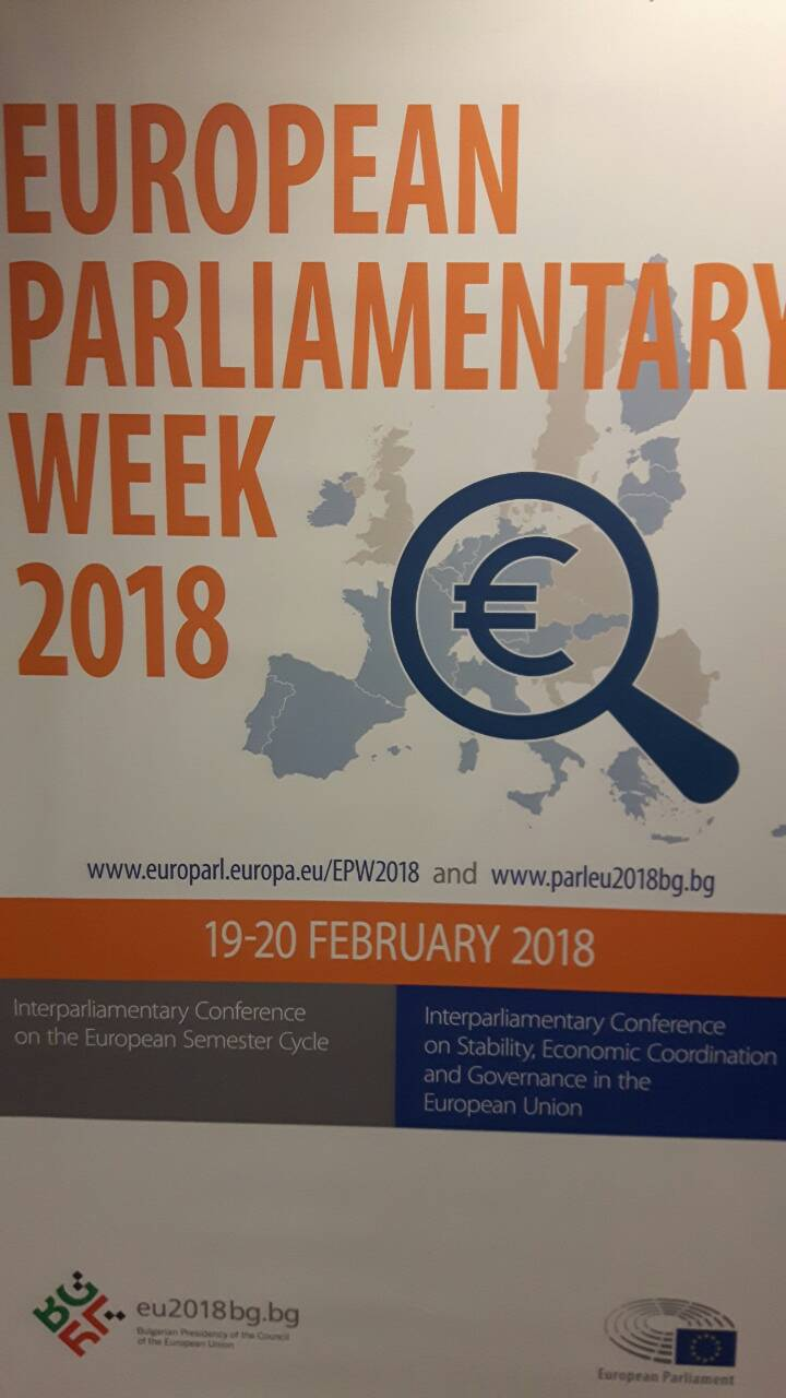 For a better functioning of the Eurozone it's important to successfully complete the structure of the Economic and Monetary Union, said the President of the Eurogroup Mario Centeno to the participants in the Interparliamentary Conference in Brussels