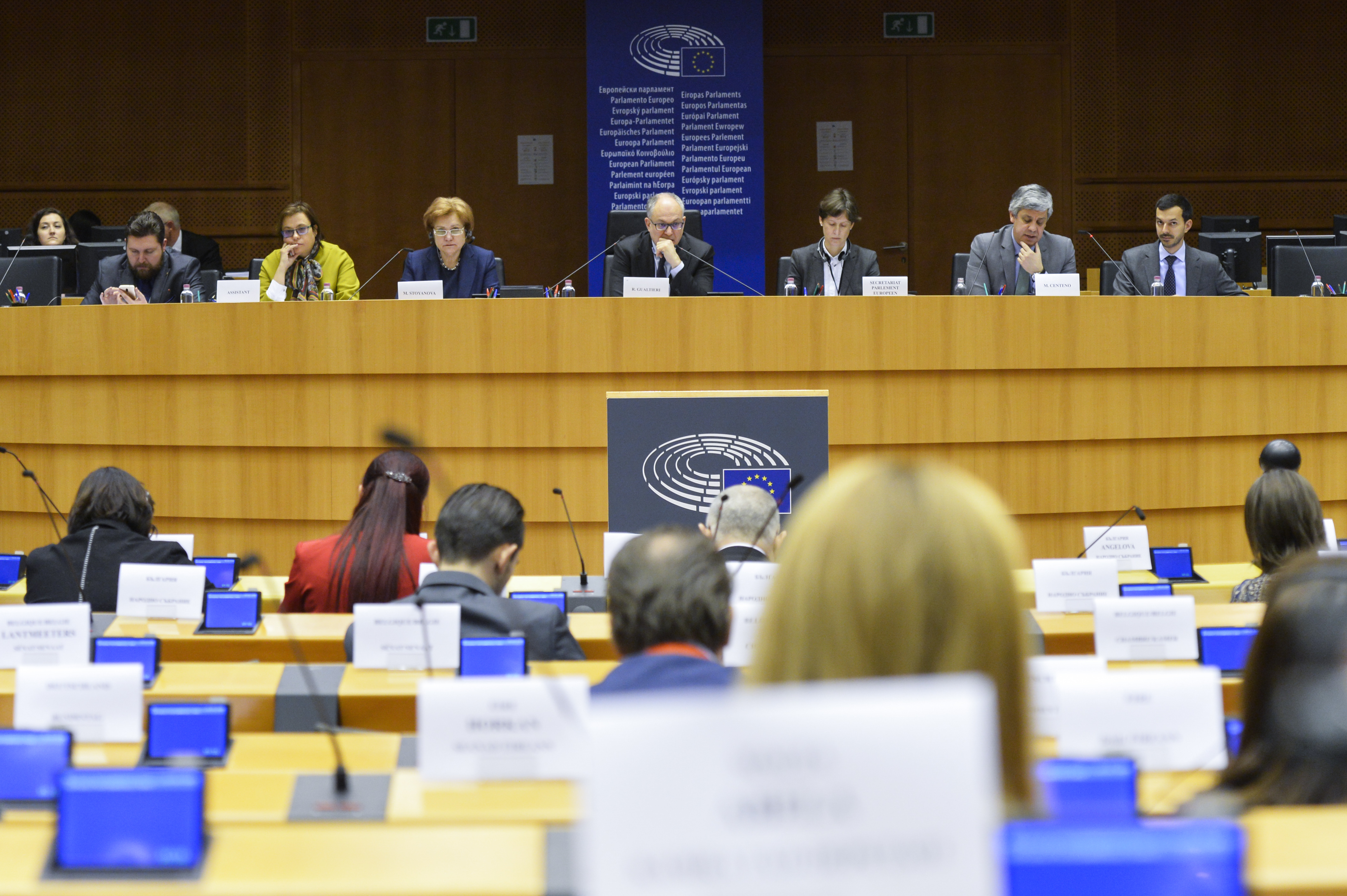 European Parliamentary Week 2018 - Concluding plenary session