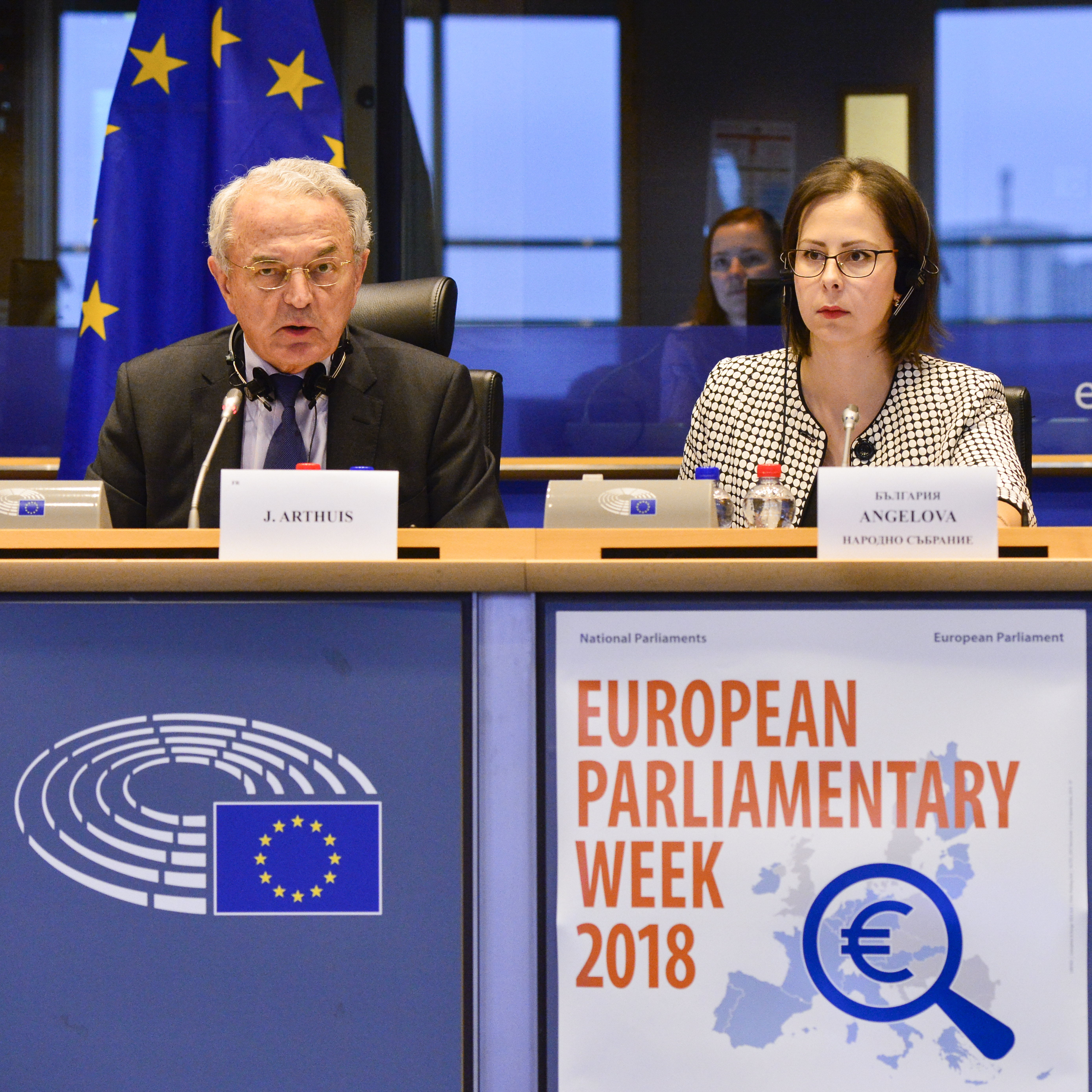 European Parliamentary Week 2018 - BUDG committee meeting