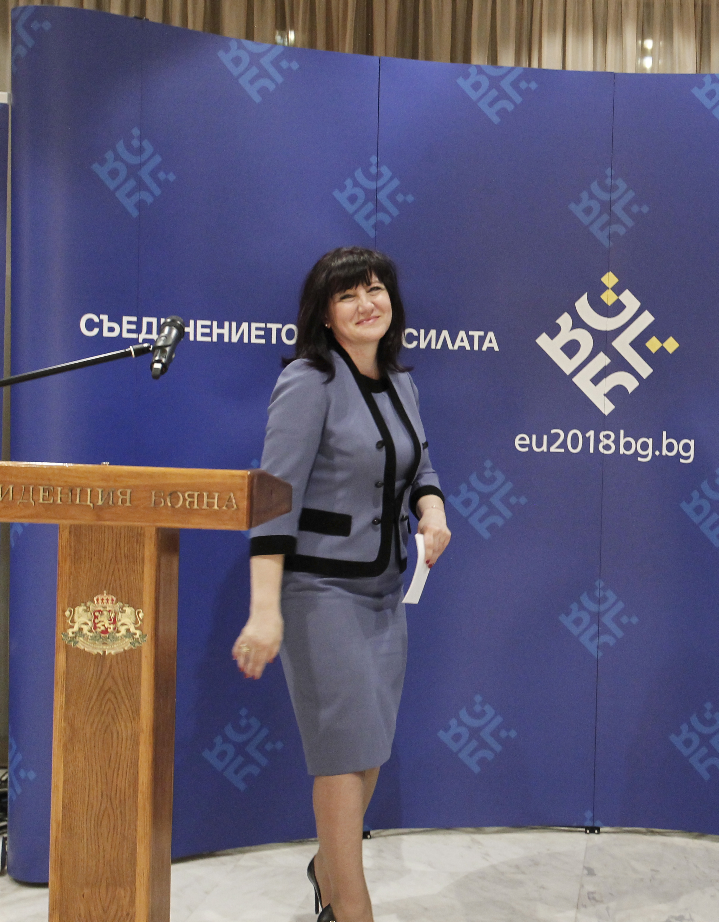 Parliamentary scrutiny will increase the democratic legitimacy of Europol, said National Assembly President Tsveta Karayancheva