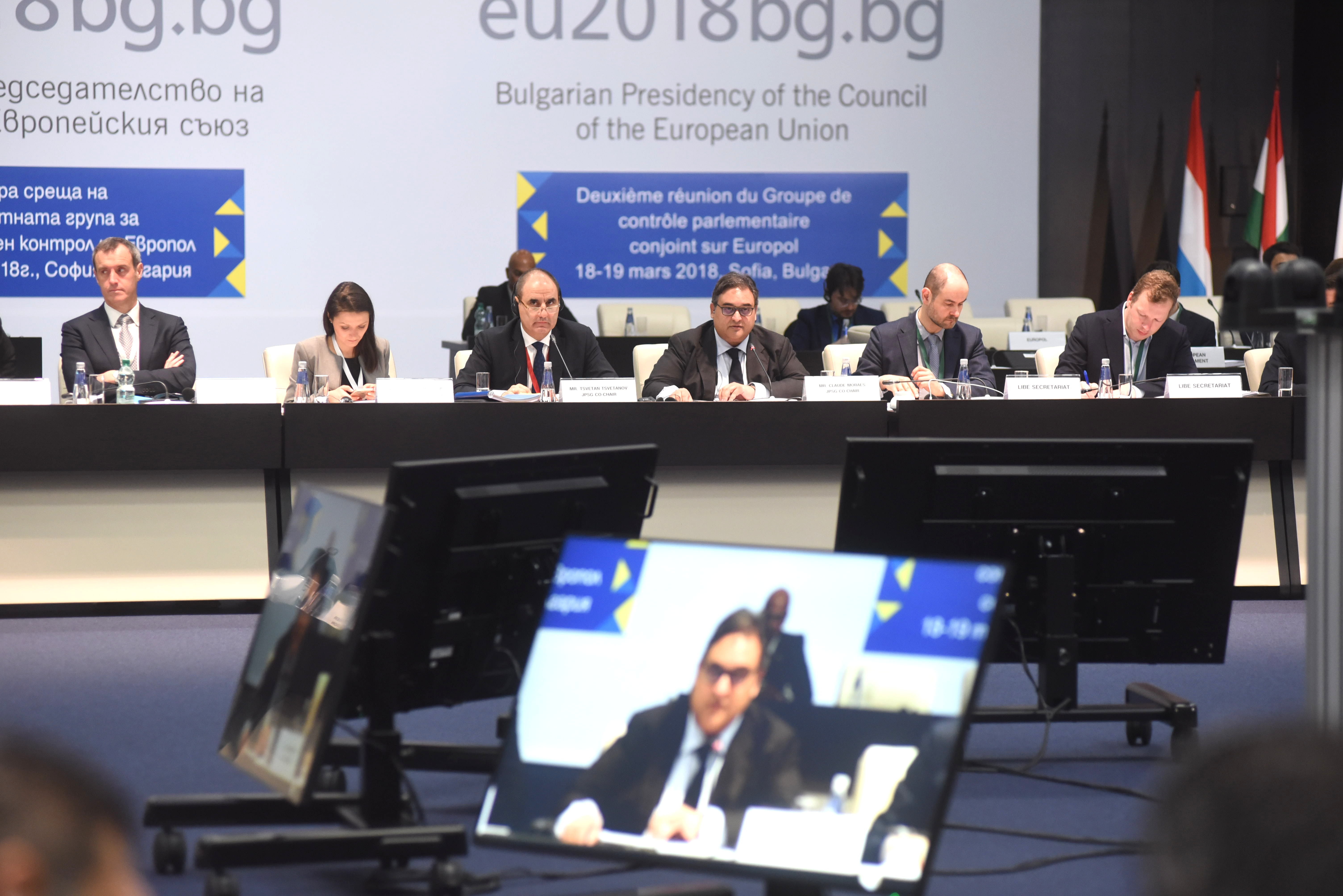 The Rules of Procedure of the Joint Parliamentary Scrutiny Group on Europol (JPSG) have been adopted at the Meeting of JPSG