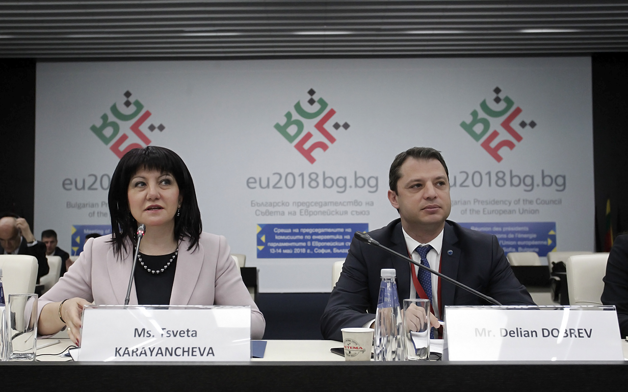The Bulgarian Presidency of the Council of the EU works towards a stable European Energy Union, stated Tsveta Karayancheva at the opening of the Meeting of the Chairpersons of the Energy Committees of the Parliaments of the European Union  in Sofia