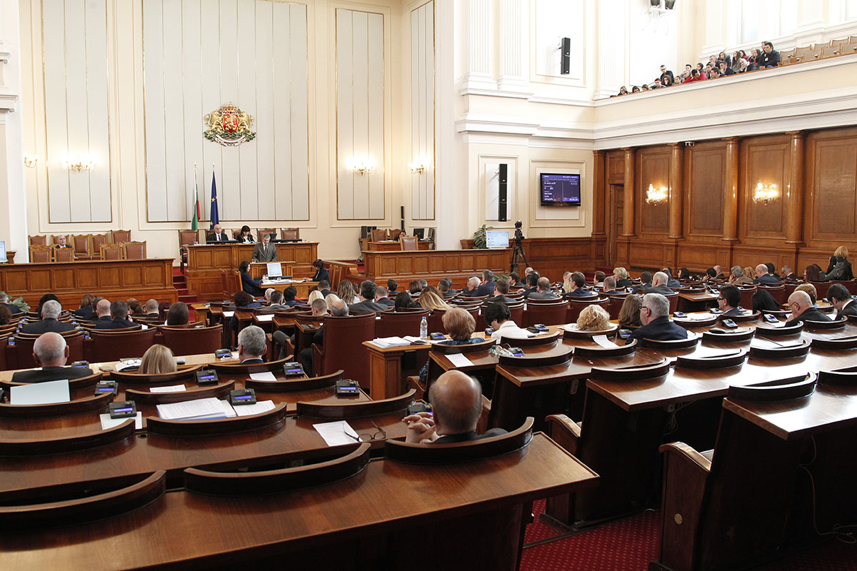 Parliament adopts a Position of the National Assembly on Bulgaria's draft programme for the Presidency of the Council of the European Union
