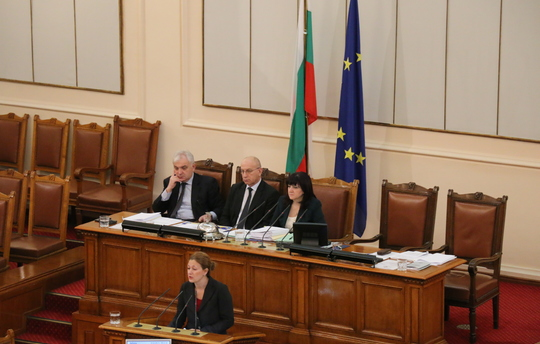The final draft of the programme of the Bulgarian Presidency of the Council of the EU presented in Parliament
