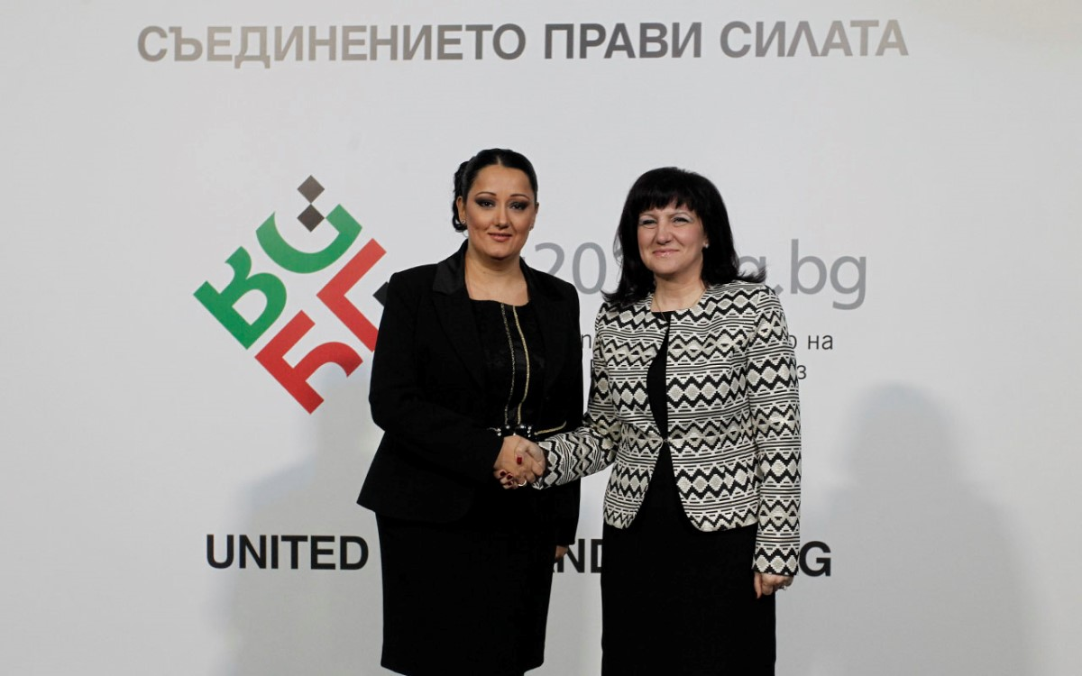 We take the Presidency as a national and non-partisan cause, which will enable us to prove ourselves as a prepared, constructive and trustworthy leader of the forthcoming key debates on the future of the Union, says Speaker of Parliament Tsveta Karayancheva in her welcome address at the official opening of the Bulgarian Presidency of the Council of the European Union